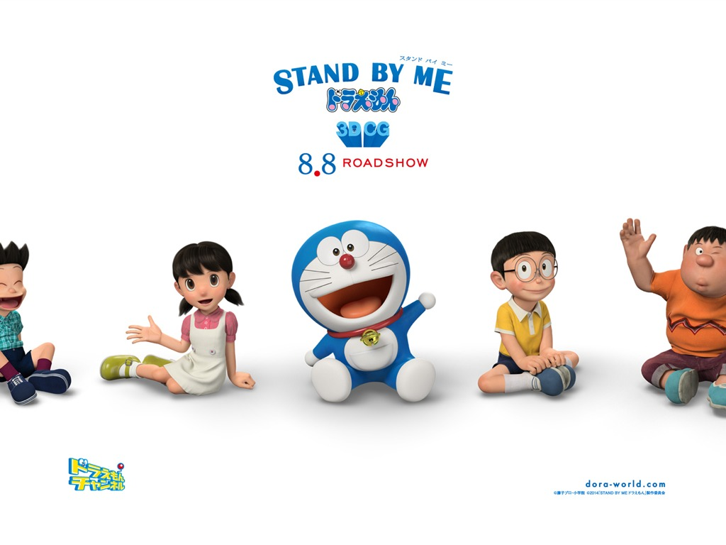 Stand By Me Doraemon Movie Hd Widescreen Wallpaper 01 Preview 10wallpaper Com