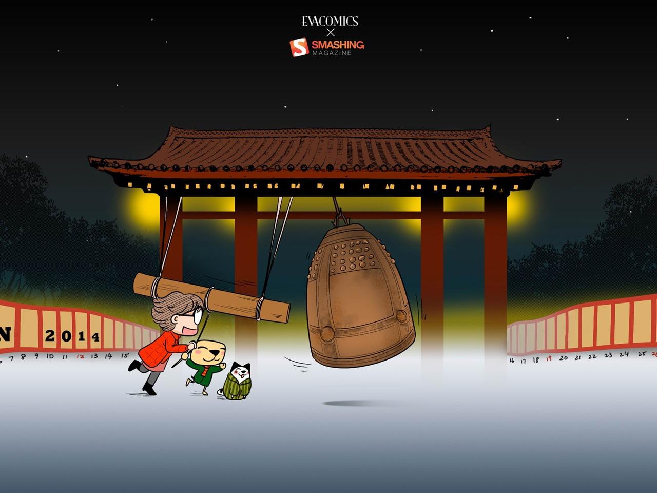 Japanese New Year Calendar : Japanese new year january calendar wallpaper preview