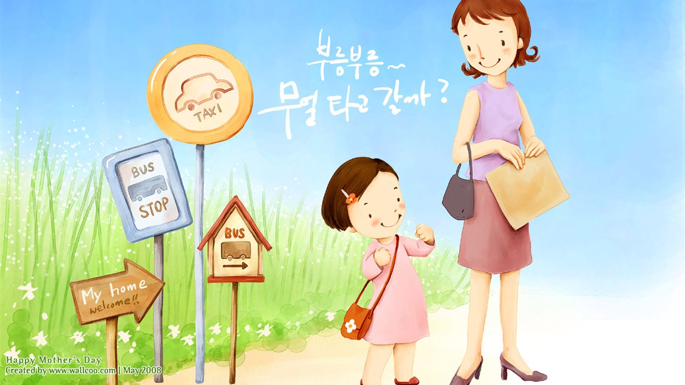 Childrens_illustration_of_mother_and_daughter_-_Lovely_Sweet2011.5.31