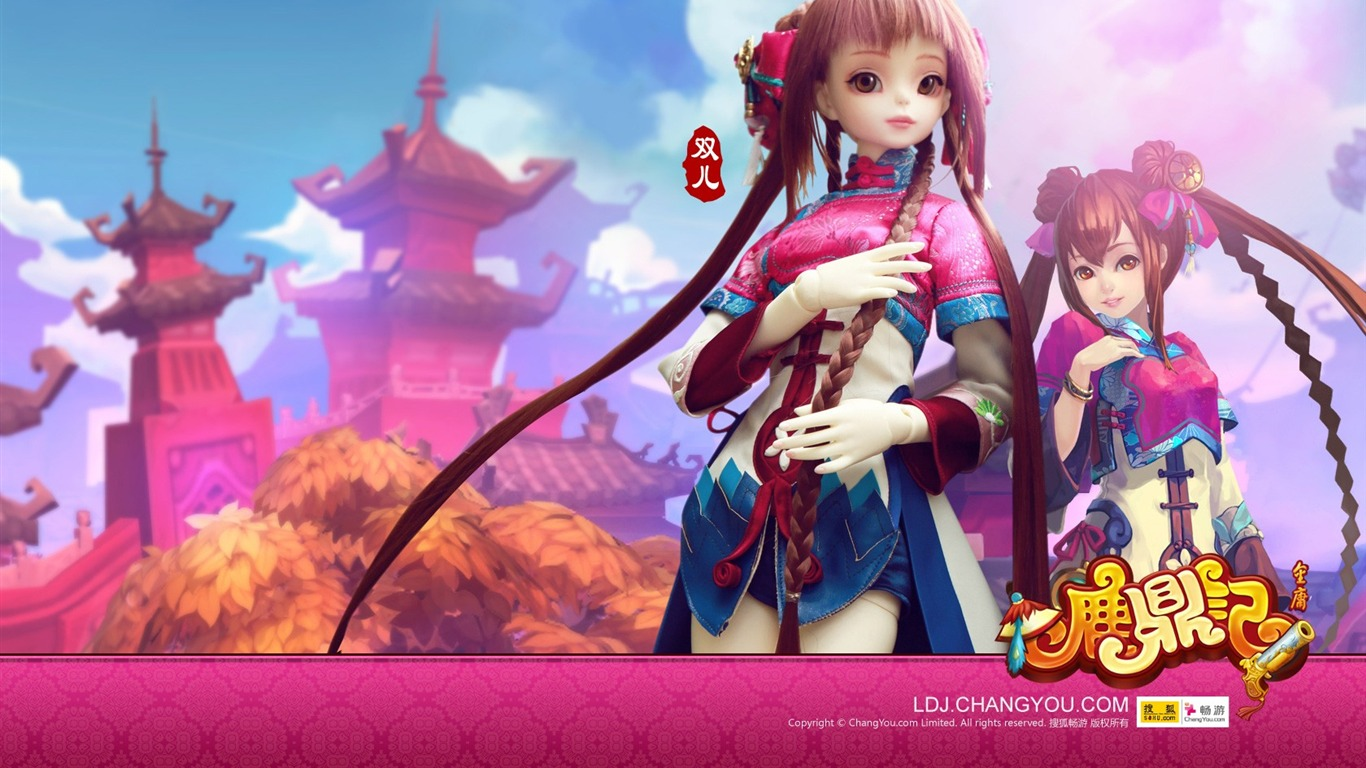 Shuanger Bjd Doll Wallpaper 03 Preview 10wallpapercom
