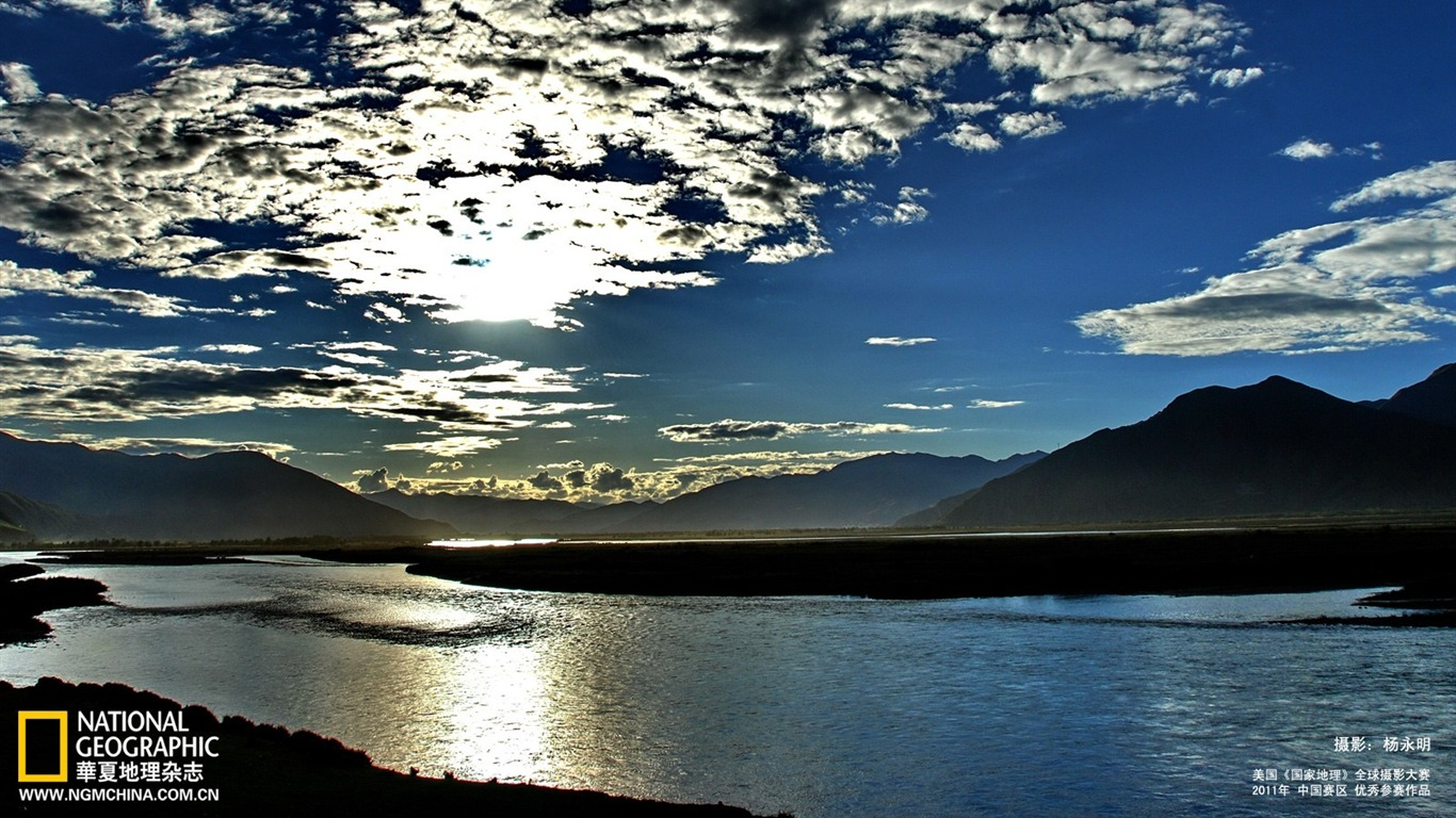 description philip yang photography southern tibet glow wallpaper