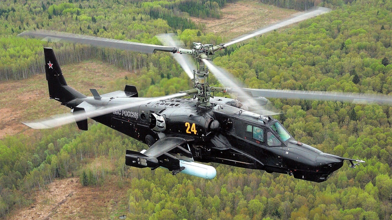 Description Helicopters Black Modern aircraft Wallpaper Current Size