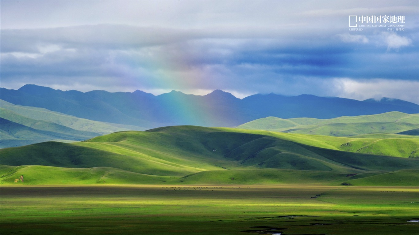 Colorful_sky-China_National_Geographic_wallpaper2013.9.17