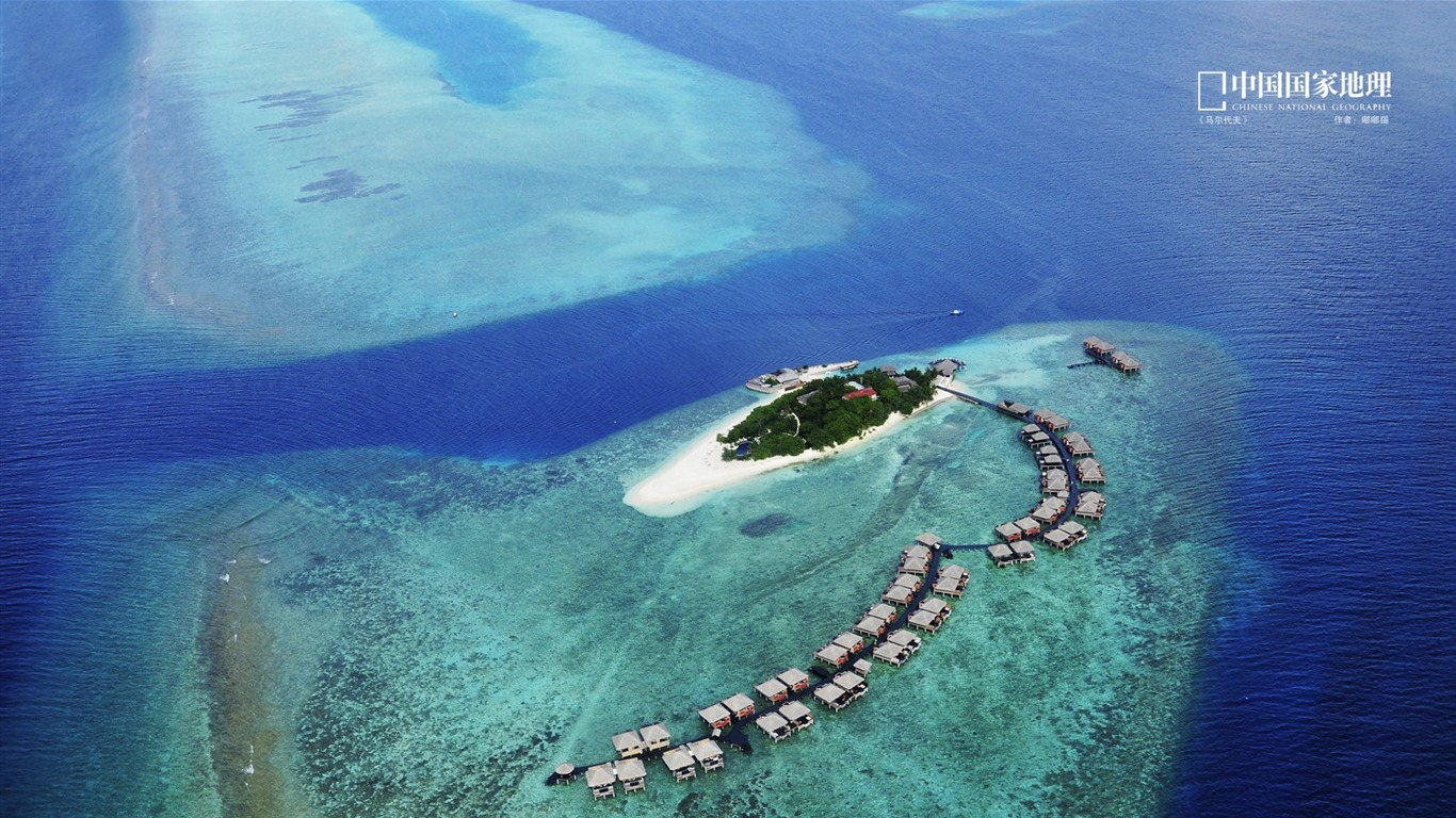 Maldives-China_National_Geographic_wallpaper2013.9.17