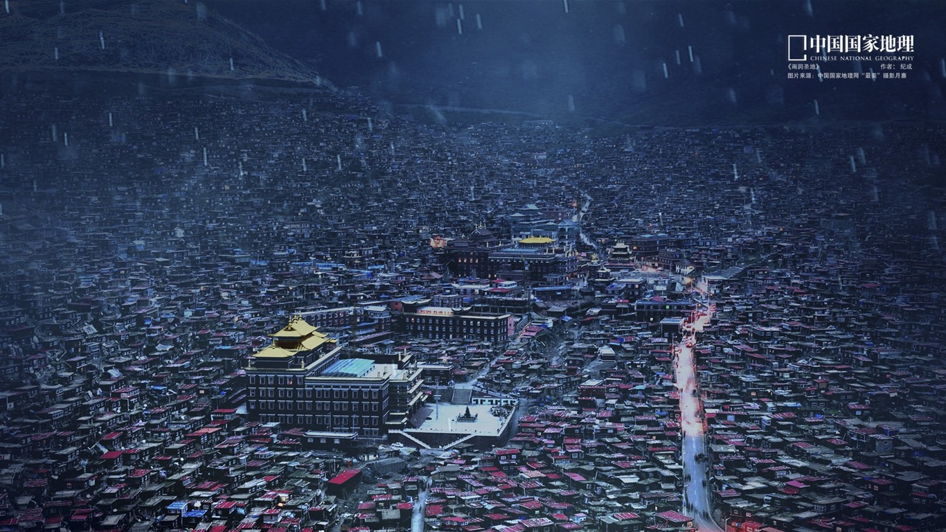 Rain_Run_Holy_Land-China_National_Geographic_wallpaper2013.9.17