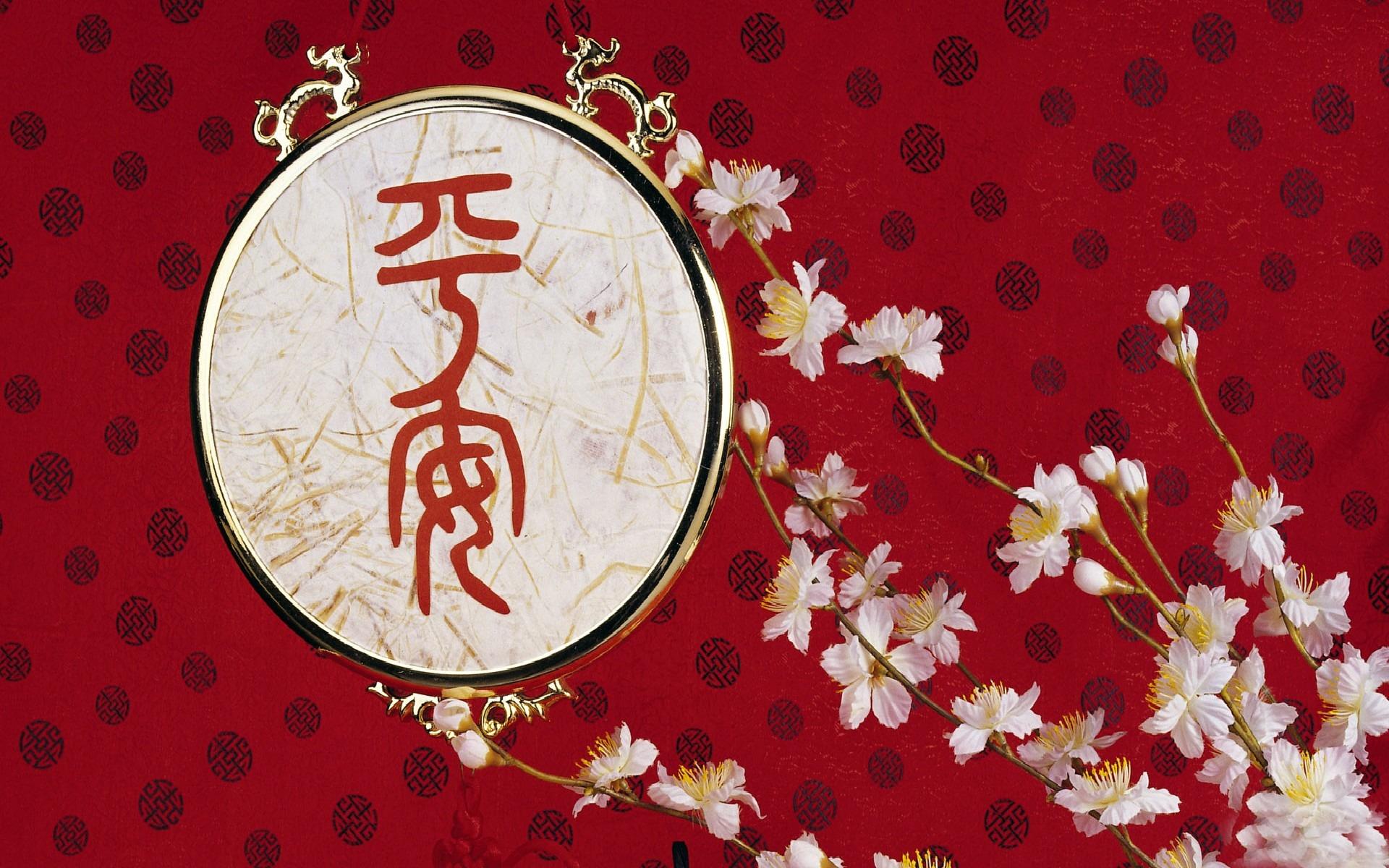 Открытки с китайскими праздниками
