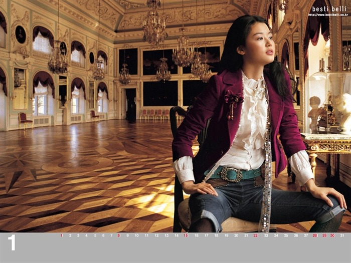 Jun Ji-hyun endorsement Korean clothing brand besti belli wallpaper 24 Views:1175