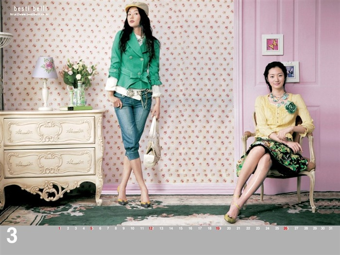 Jun Ji-hyun endorsement Korean clothing brand besti belli wallpaper 25 Views:1134