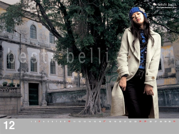 Jun Ji-hyun endorsement Korean clothing brand besti belli wallpaper 33 Views:1094