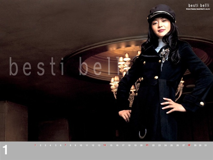 Jun Ji-hyun endorsement Korean clothing brand besti belli wallpaper 34 Views:1150
