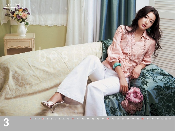 Jun Ji-hyun endorsement Korean clothing brand besti belli wallpaper 36 Views:2521