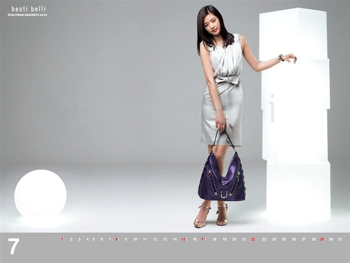 Jun Ji-hyun endorsement Korean clothing brand besti belli wallpaper 40 Views:2031