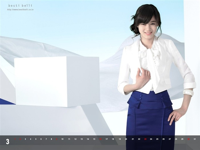 Jun Ji-hyun endorsement Korean clothing brand besti belli wallpaper 47 Views:1140