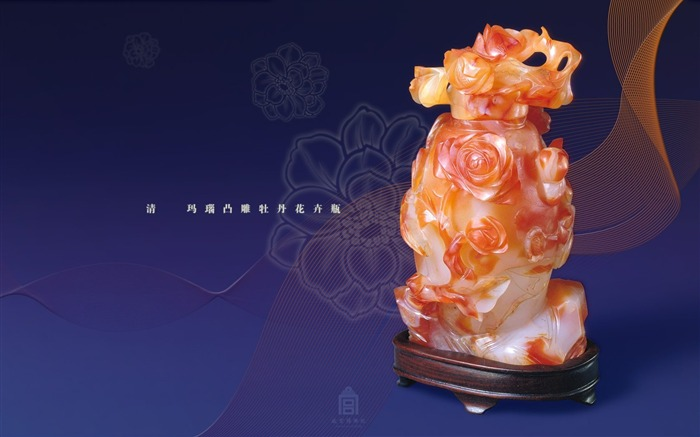 Agate carved peony flowers bottles protruding wallpaper Views:5263