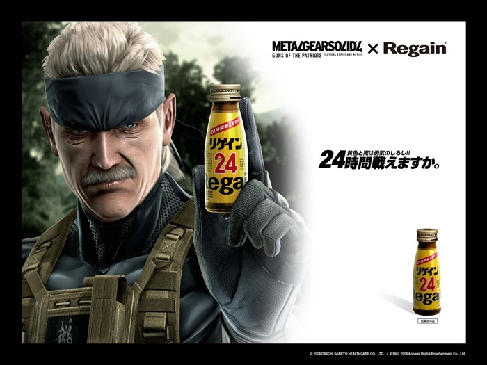 Metal Gear Solid 4-Guns of the Patriots wallpaper 02 Views:8085 Date:7/19/2011 6:03:45 AM