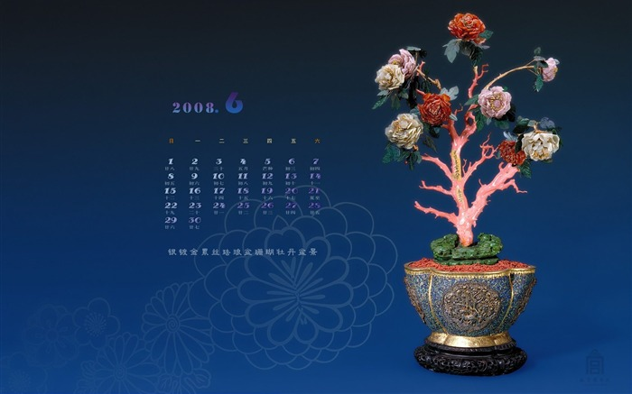 silver plated enamel pots accumulated coral peony silk bonsai wallpaper Views:5130