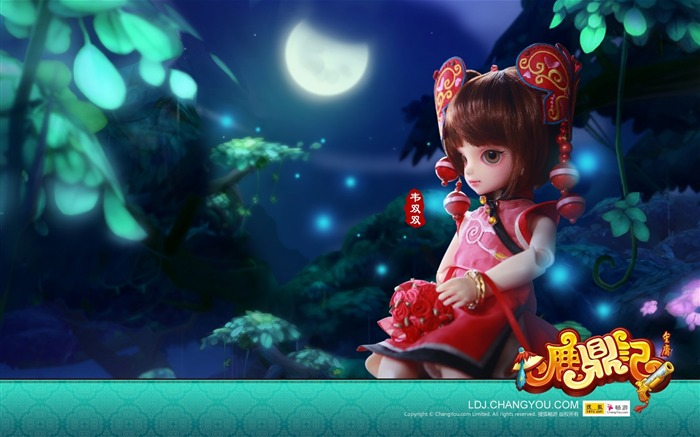 BJD Wei both wallpaper version Views:2976