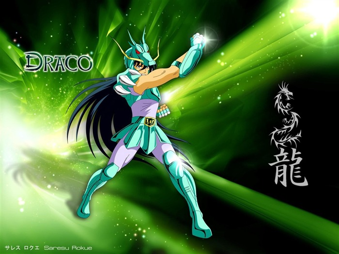 Cartoon Classics - Saint Seiya wallpaper 18 Views:12850