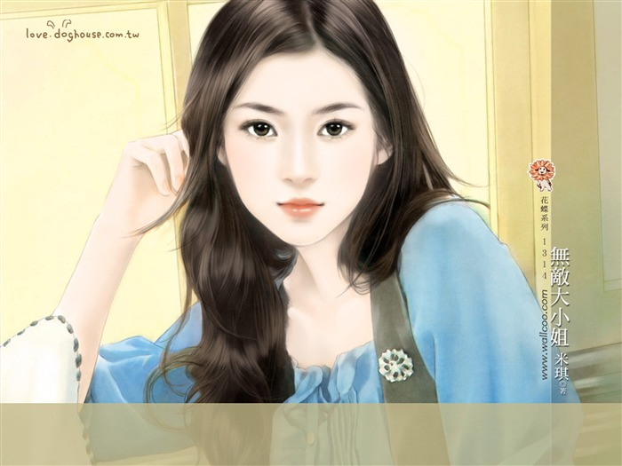 Chinese Romance Novel Covers Beautiful Sweet Girls-Second Series Views:21583