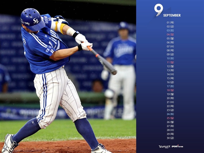 September-Calendar-Korean baseball wallpaper 01 Views:6238 Date:9/2/2011 5:39:40 AM