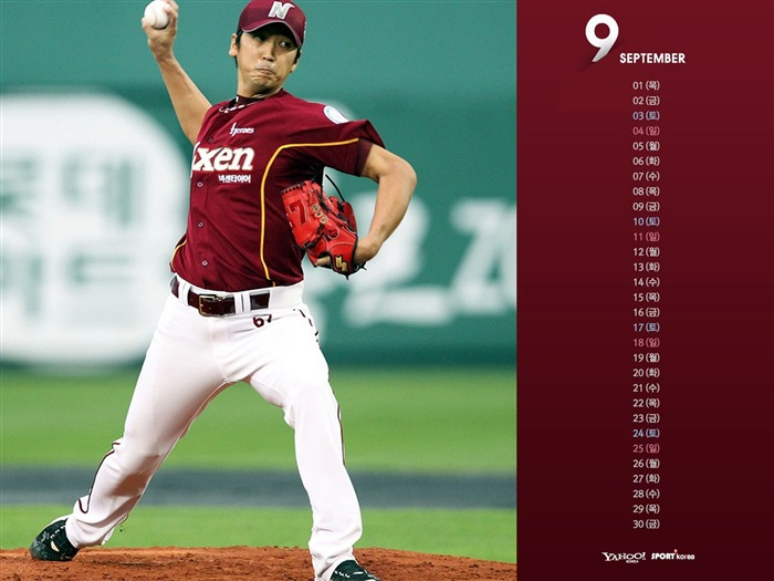 September-Calendar-Korean baseball wallpaper Views:6211 Date:9/2/2011 5:39:19 AM