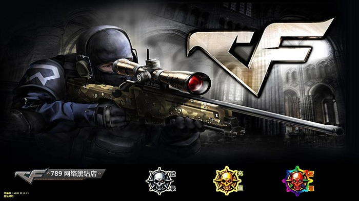 Cross Fire-HD game wallpaper Views:37457