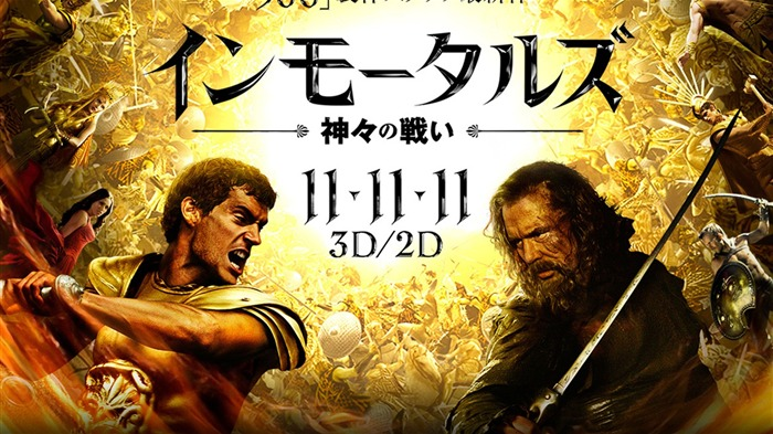 Immortals 3D movie desktop wallpaper 12 Views:3468 Date:1/27/2012 12:33:53 PM