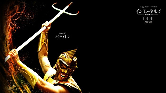 Immortals 3D movie desktop wallpaper 14 Views:6226 Date:1/27/2012 12:34:47 PM