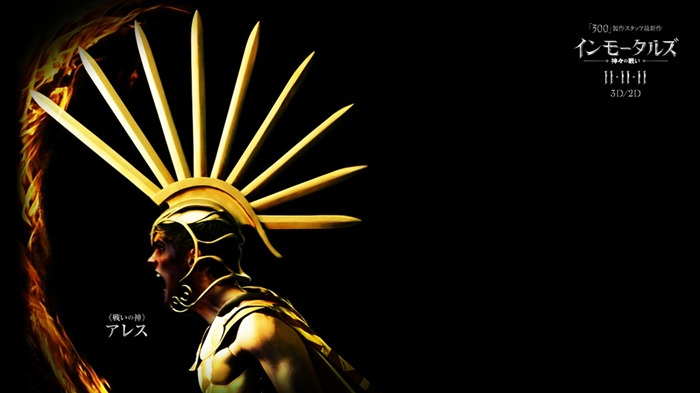 Immortals 3D movie desktop wallpaper 16 Views:3321 Date:1/27/2012 12:35:32 PM