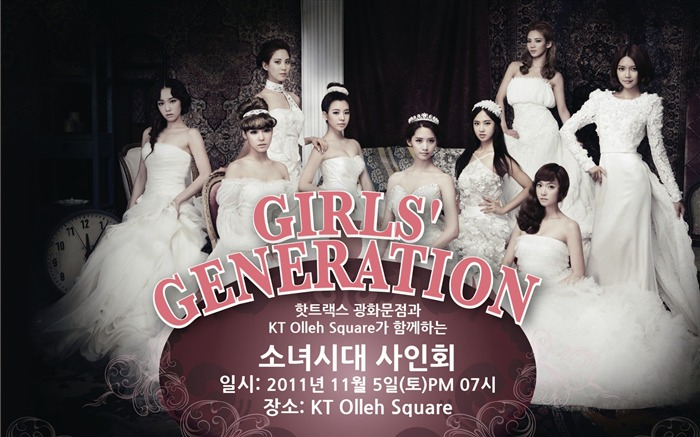 Girls Generation-beautiful idols combination of HD photo wallpapers 21 Views:2525