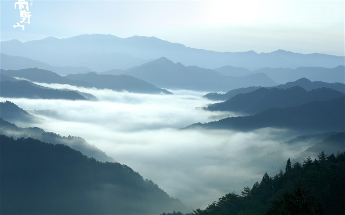 koyasan world heritage japan wakayama-Natural landscape Photography Wallpaper Views:25652