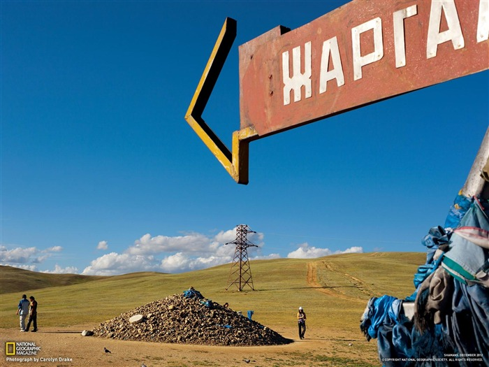 Stone Mound Mongolia-National Geographic wallpaper Views:4362