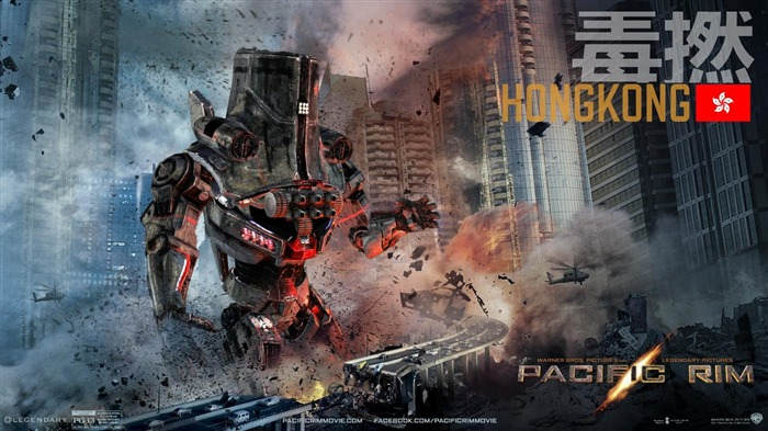 HongKong-Pacific Rim 2013 Movie HD Desktop Wallpaper Views:3638
