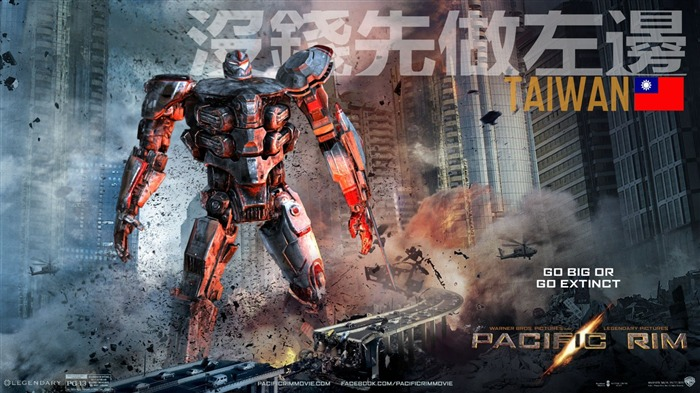 TaiWan-Pacific Rim 2013 Movie HD Desktop Wallpaper Views:4848
