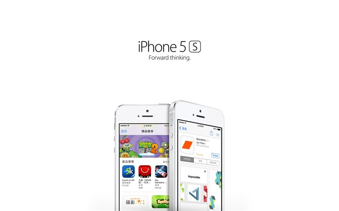 Apple iOS 7 iPhone 5S HD Desktop Wallpaper 07 Views:3467