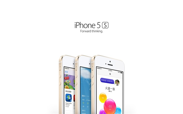 Apple iOS 7 iPhone 5S HD Desktop Wallpaper 09 Views:3682