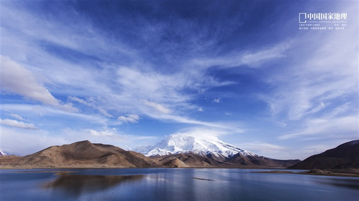 Ata under the blue sky-China National Geographic wallpapers Views:3995 Date:9/17/2013 10:58:49 PM