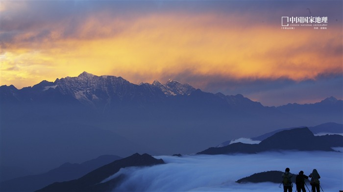 Cattle mountain clouds-China National Geographic wallpapers Views:6489 Date:9/17/2013 10:13:39 PM