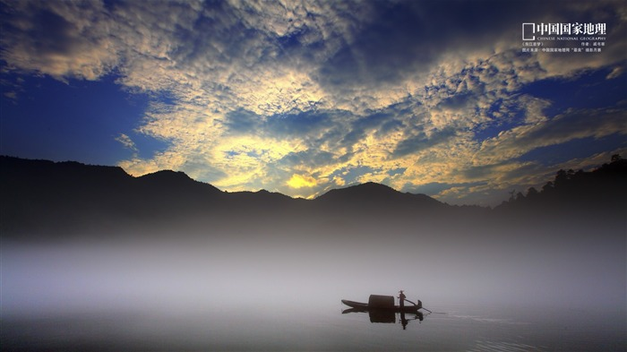 Dongjiang if the dream-China National Geographic wallpaper Views:4767 Date:9/17/2013 10:31:27 PM