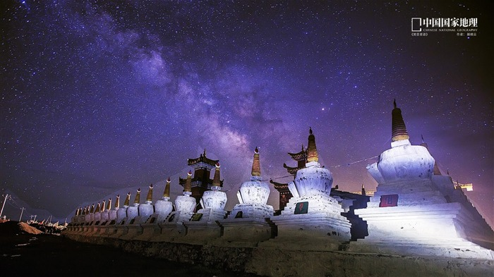 Fine Star language-China National Geographic wallpapers Views:4567 Date:9/17/2013 10:56:14 PM