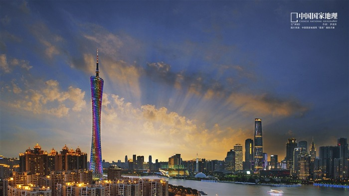 Guangzhou Tower-China National Geographic wallpaper Views:8570 Date:9/17/2013 11:18:53 PM