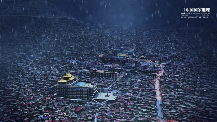 Rain Run Holy Land-China National Geographic wallpaper Views:9534 Date:9/17/2013 11:17:26 PM