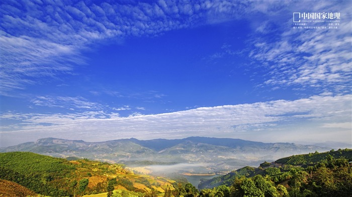 Sky minded-China National Geographic wallpaper Views:3413 Date:9/17/2013 10:40:45 PM