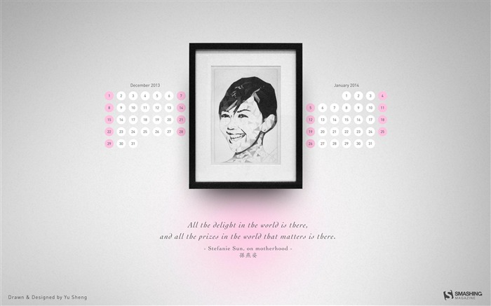 Geometric Series Stefanie Sun-December 2013 Calendar Wallpaper Views:4871 Date:11/30/2013 6:44:48 AM