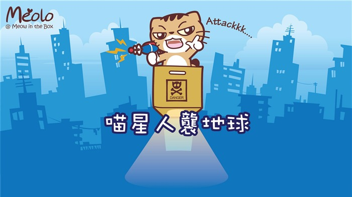 Meolo meow in the box anime wallpaper Views:4847