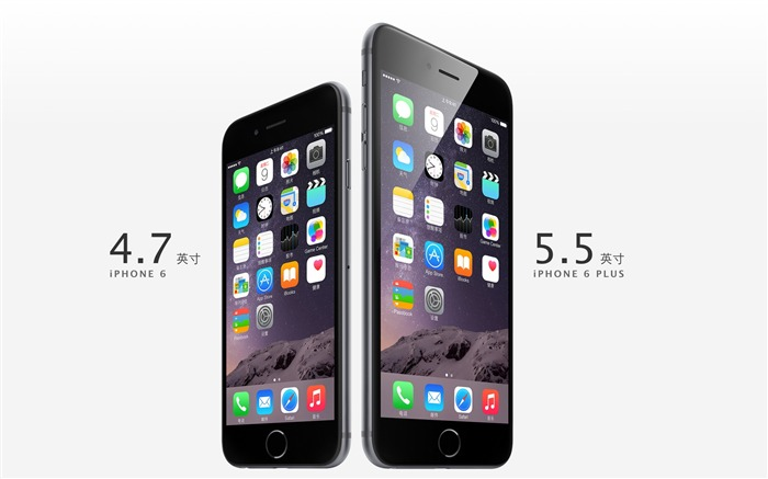 iPhone 6 d'Apple officielle HD Fonds d'écran Vues:10370