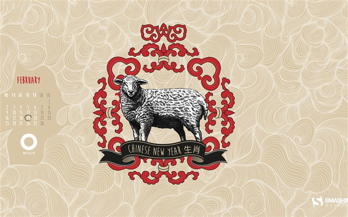 Year Of The Sheep-February 2015 Calendar Wallpaper Views:1756