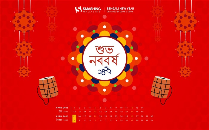 Bengali New Year Calendar : Bengali new year april calendar wallpaper view