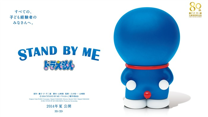 Stand By Me Doraemon Movie HD Widescreen Wallpaper 02 Views:2636