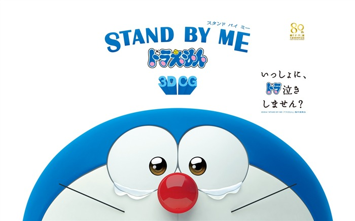 Stand By Me Doraemon Movie HD Widescreen Wallpaper Views:4397